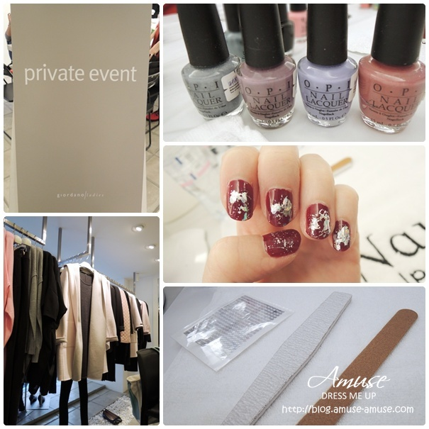 nail art page cover